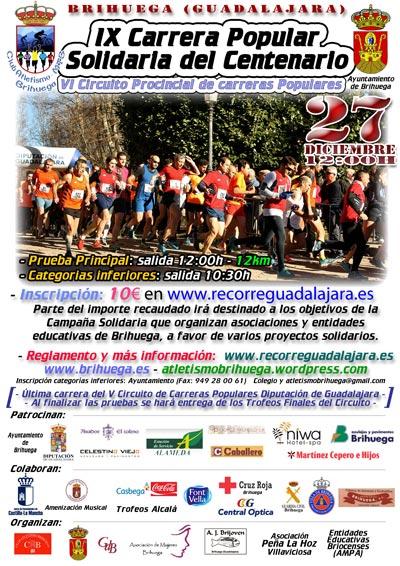 cartel-cdg-brihuega-2015